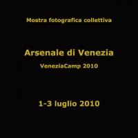 exhibitions 008